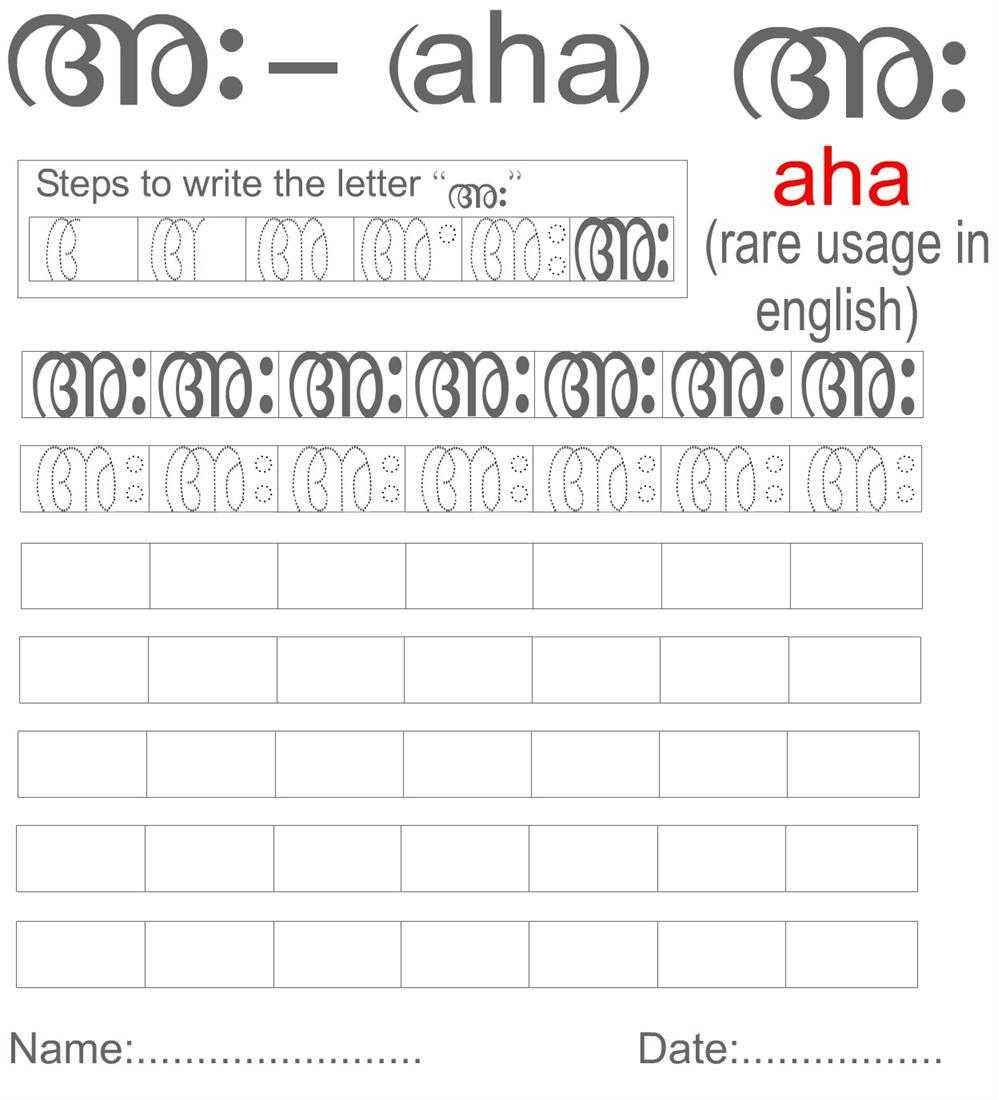 about children day in india essay Children's day speech & essay pdf download in english, hindi, marathi, urdu, malayalam, tamil, telugu & gujarati for kids, students & teachers.