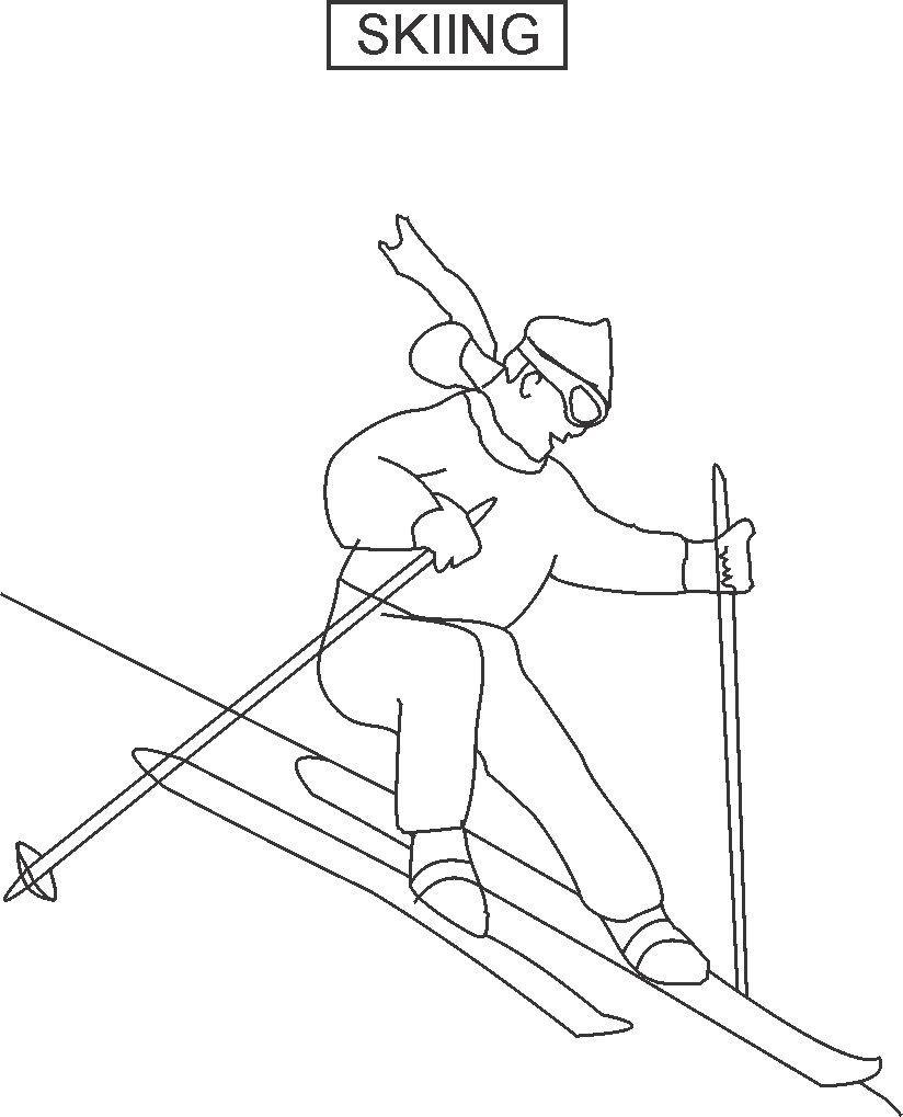 Схема для вышивки талисманы 686